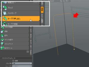 column_modeling_basic_04_011