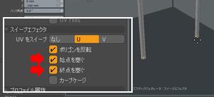 column_modeling_basic_04_013