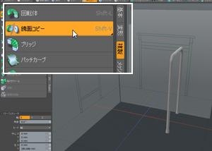 column_modeling_basic_04_017