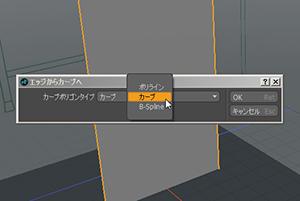 column_modeling_basic_04_027