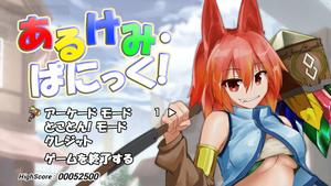thumb_profile_rokusuijo_screenshot03