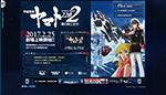 thumb_web_yamato2022