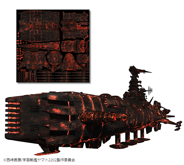user-profile_sublimation_honma_EnemyBattleshipDamaged