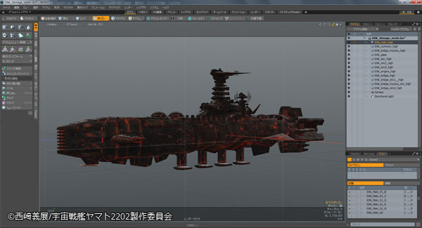 user-profile_sublimation_honma_screenshot_EnemyBattleship