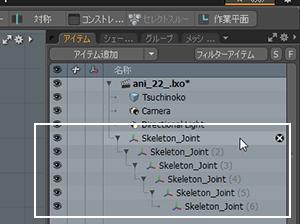 column_animation_22_006