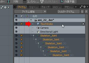 column_animation_22_008