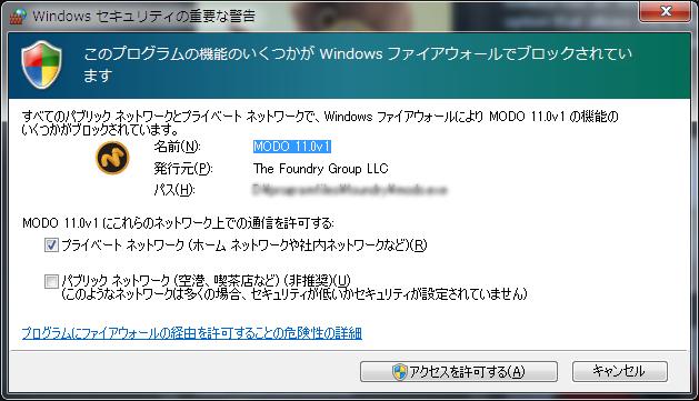modo11_legacy_license_install_03