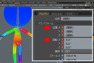 column_animation_25_003