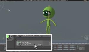 column_animation_25_004