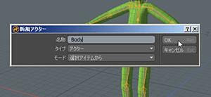 column_animation_25_006