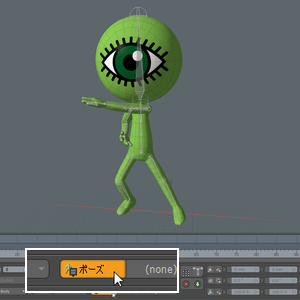 column_animation_25_010