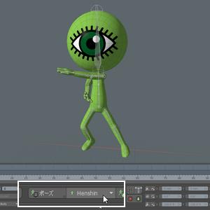 column_animation_25_013