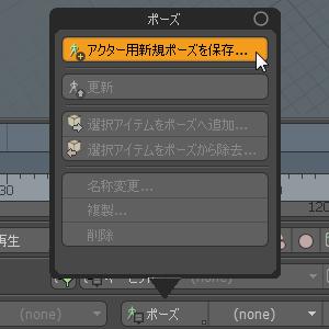 column_animation_25_021