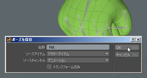 column_animation_25_022