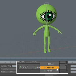 column_animation_25_025