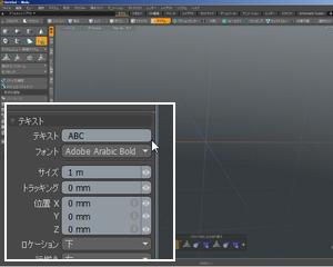 column_modeling_basic_07_002