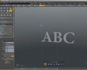 column_modeling_basic_07_003