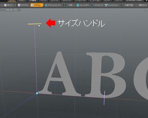 column_modeling_basic_07_004