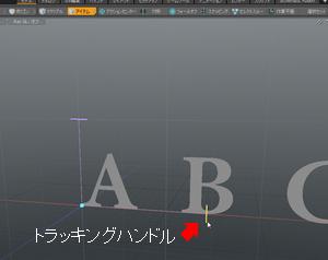 column_modeling_basic_07_005