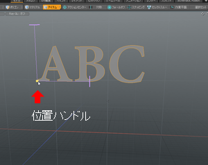 column_modeling_basic_07_006