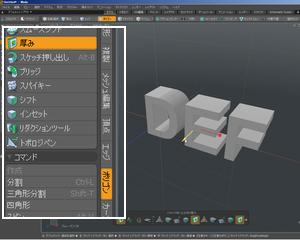 column_modeling_basic_07_013
