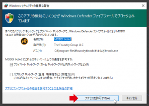 modo1402_legacy_license_install_03