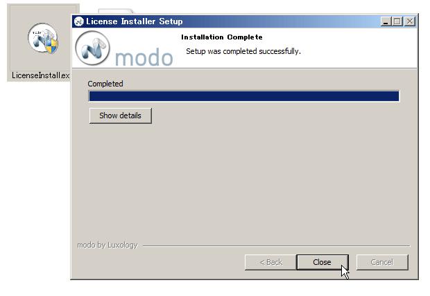 PowerTranslators_lic_install