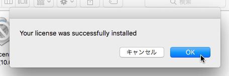 PowerTranslators_lic_install_finished_mac