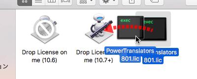 PowerTranslators_lic_install_mac