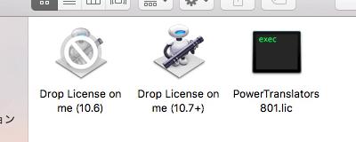 PowerTranslators_lic_mac