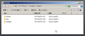 column_modeling_basic_08_006