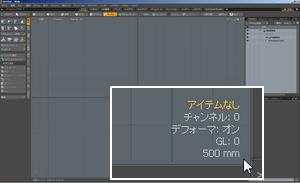 column_modeling_basic_08_009