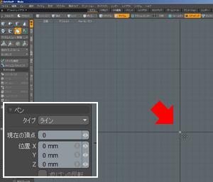 column_modeling_basic_08_016