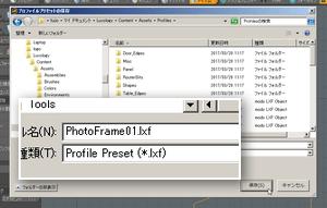 column_modeling_basic_08_020