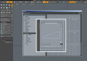 column_modeling_basic_08_022