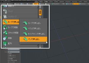 column_modeling_basic_08_031