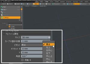 column_modeling_basic_08_033