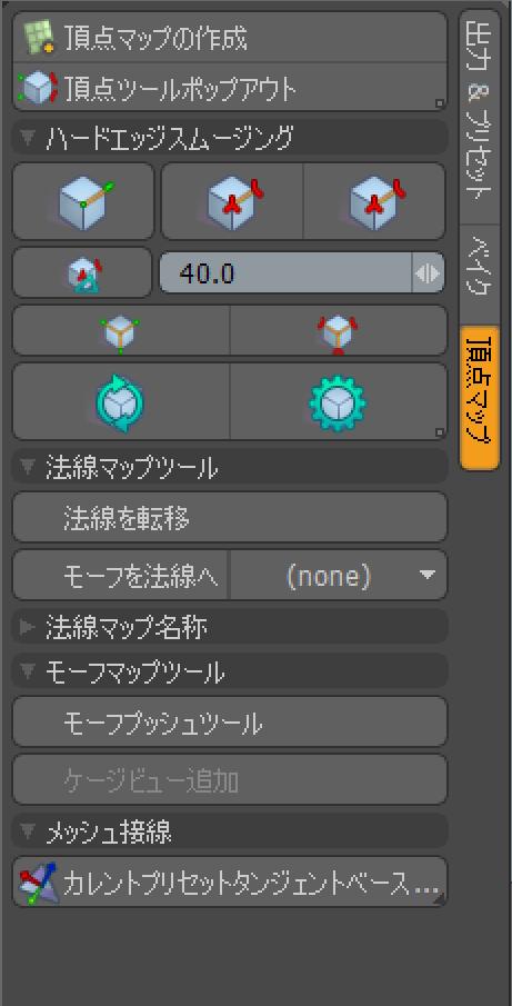 game_workflow1-layout_game_vertex
