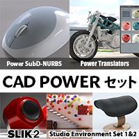icon-cadpowerset