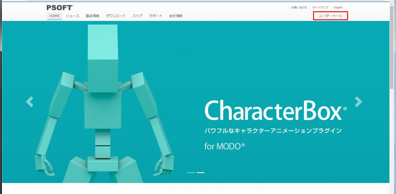 regist-characterbox-network1-1