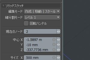 column_modeling_basic_11_009