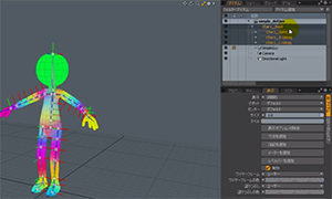 modo_animation_function