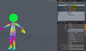 modo_animation_function