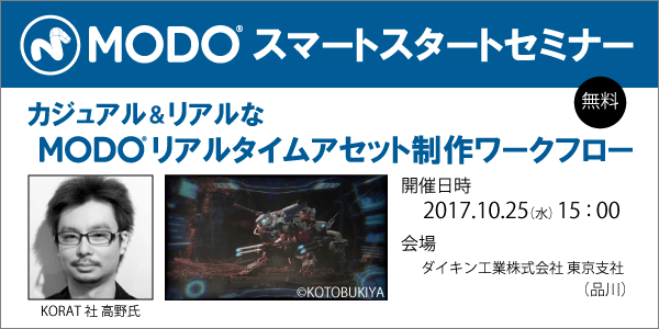 banner_event_2017-10-25_daikin