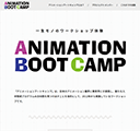 web_thumb_animationbootcamp