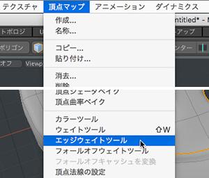 column_modeling_basic_24_033-1