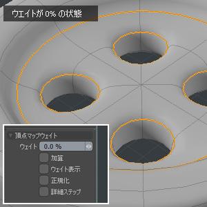 column_modeling_basic_24_034-1
