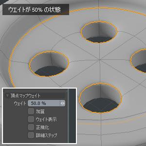 column_modeling_basic_24_034-2