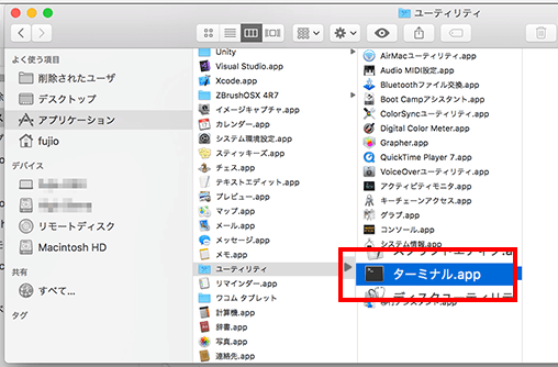 column_etc_01_113