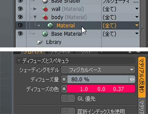 column_rendering_basic_06_101